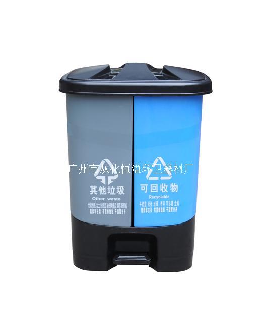 20升脚踏分类垃圾桶,连体环保桶
