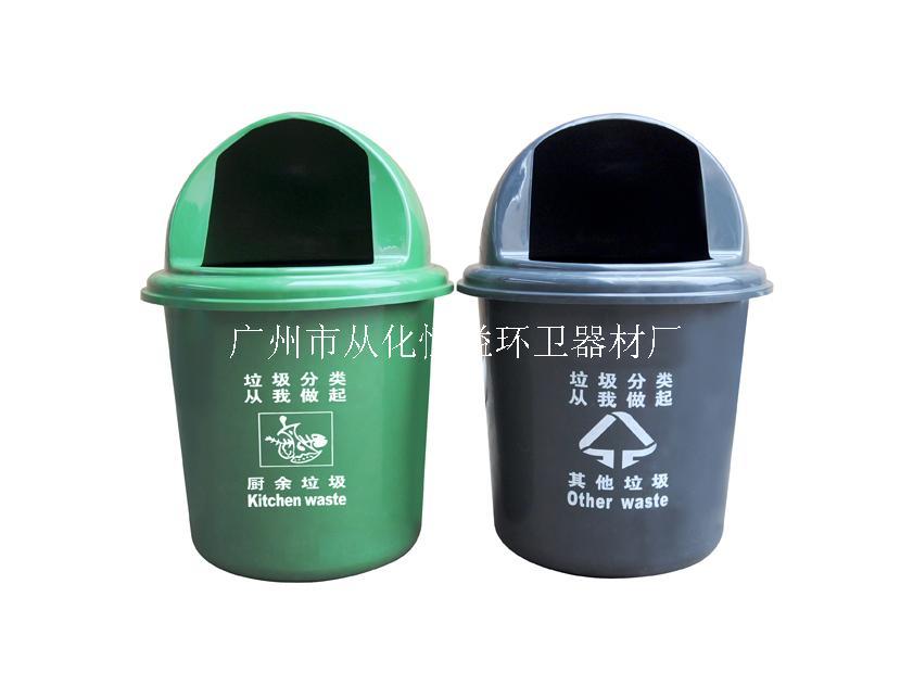 分类垃圾桶
