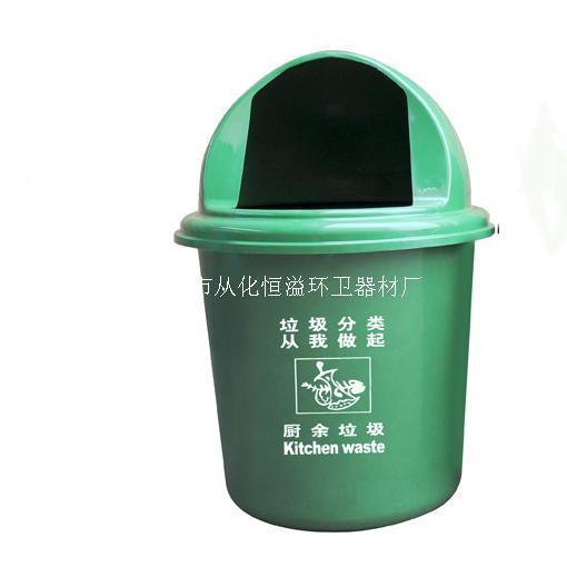 80升圆形分类垃圾桶